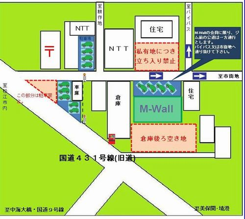 M-Wall駐車場