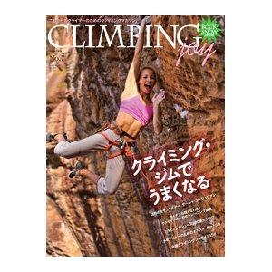 climbigjoy7
