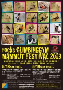 MAMMUT SPORT_CLIMBING COMPETITION 2013