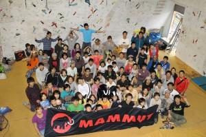 MAMMUT FESTIVAL2013